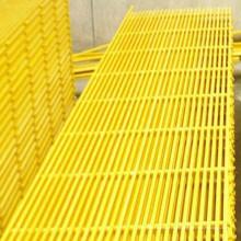 Rejilla de barra de acero recubierto de PVC