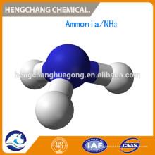 Fournisseur de Chine Prix de l'ammoniac liquide pour l'agriculture
