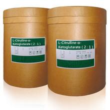 C17H33N7O10 L-Citrulline-α-Ketoglutarat (2: 1)