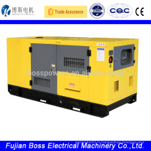 Générateur diesel silencieux monophasé YANGDONG 8kva