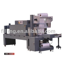 ZBS AUTOMATIC SLEEVE WRAPPING MACHINE