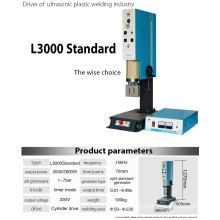 Ultrasonic ABS Housing Welding Machine