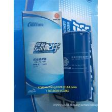 Filtre à carburant Weichai Deutz 226b / Wp4 01174421