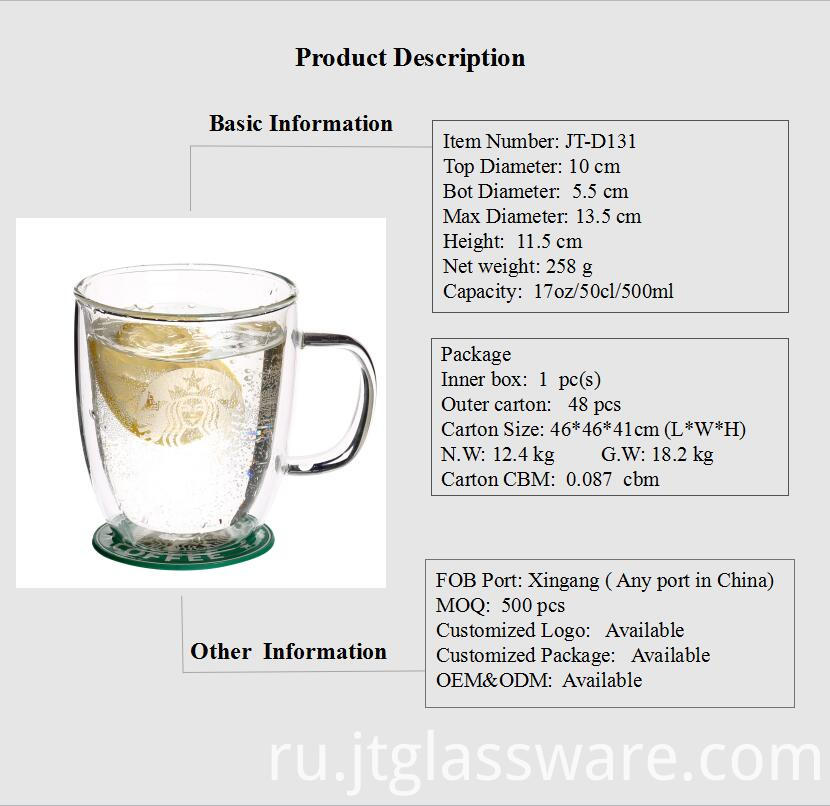 JT-D101 Glass Coffee Cup