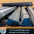 Hot Sale Seamless Steel Pipe & Best Price