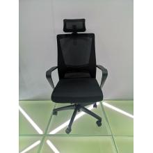 Top-quality Customized Style Office Chair