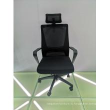 лучший эргономичный офисный стул