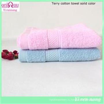 Хлопковое полотенце для лица Домашнее / гостиничное полотенце
