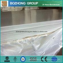 2017 Fabrik Preis Aluminiumlegierung Blatt Platte Lieferant in China