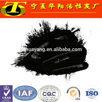 Powdered activated carbon price in kg