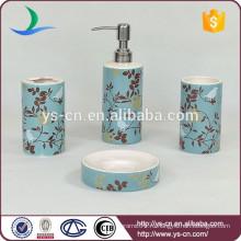 Синий набор принадлежностей для ванной комнаты YSb40055-03