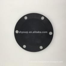High quality cheap rubber brake diaphragm