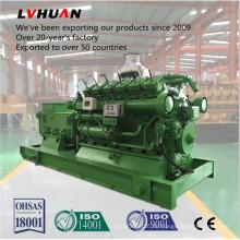 Wasserkühler Brushless Coal Bed Gasgenerator-Set in China