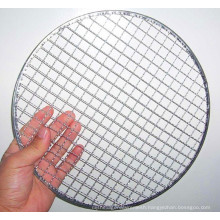 Round BBQ Grill Wire Mesh with Stents/Supports