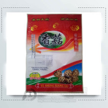 Customized Printed Three Side Sealing Bag
