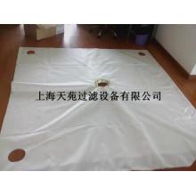 Filter Press Cloth Filter Cloth Filter Bag (TYC-001)