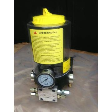 Hydraulic Synchronizing Lubricating Pump