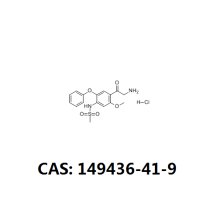 Best Quality for Olopatadine Hydrochloride Impurity 99% Iguratimod intermediate cas 149436-41-9 cas 149457-03-4 export to Georgia Suppliers