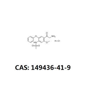 OEM/ODM for White Powder Tetracaine Hcl Intermediate Iguratimod intermediate cas 149436-41-9 cas 149457-03-4 export to Australia Suppliers