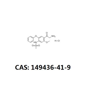 Iguratimod intermediate cas 149436-41-9 cas 149457-03-4