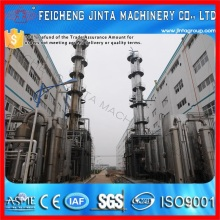 Acier inoxydable Alcool / Ethanol Distiller Alcool / Ethanol Plant