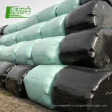 Сделано в Китае изготовление на заказ Добро пожаловать трава, силос, завернутый силос