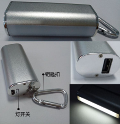 Flashlgiht power bank with keychain
