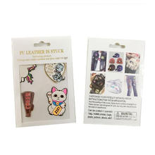 change color 2017 wholesale stickers for kids