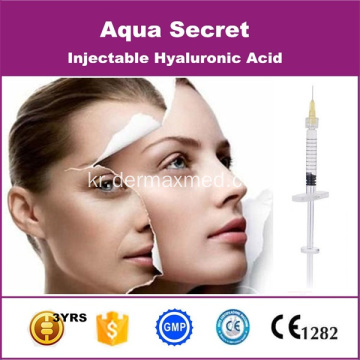최고의 피부 필러 Hyaluronic Acid Injection