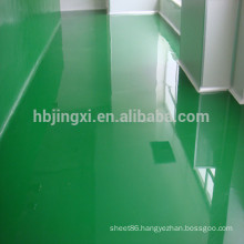 Colored Rubber Sheets -- Insulation Rubber Sheet