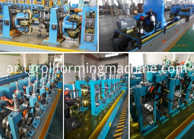 Tube Mill ERW Pipe Mill