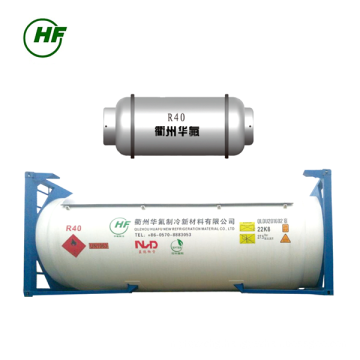 high quality made in China refrigerant R40 gas