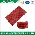 /company-info/526570/multifunctional-seamless-tube-bandana/multifunctional-seamless-tube-bandana-42621949.html