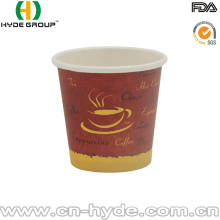 2.5oz Disposable Coffee Paper Cup for Tasting (2.5oz)