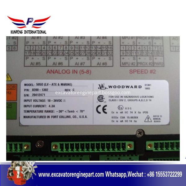 Woodward 505 Digital New Original Controller 8200 1300