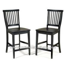 Tabouret en chaise haute Bentwood XYH1018
