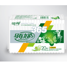 Disposable Style Sanitary Napkin Murah