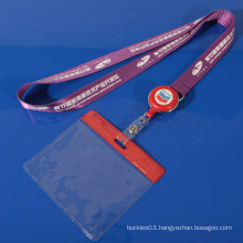 Custom sequin lanyard for ID card