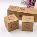 luxury packaging boxes luxury box packaging