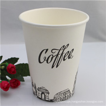 Disposable Paper Cup Cheap