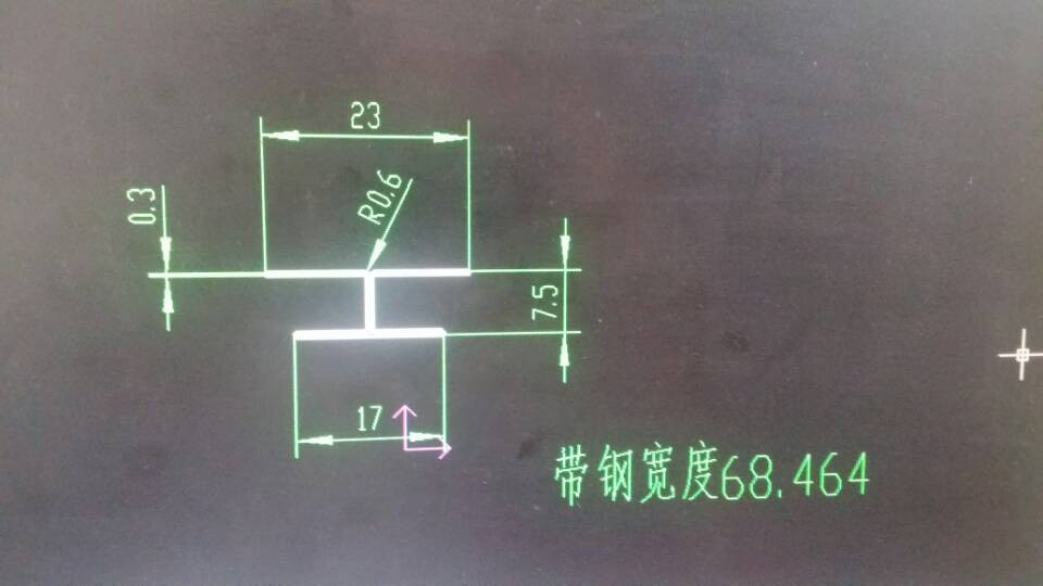 7mm H strip