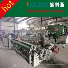 Qingdao180cm machine à tisser machine à jacquard