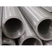 Трубы из нержавеющей стали с сертификатом Ce