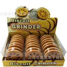 Heiße Verkäufe kreativer Persönlichkeits-Keks gebrochener Smoke Grinder