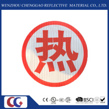 Self-Adhesive Circle Reflective Sticker for Traffic Sign