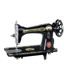 High Quality Household Sewing Machine