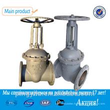 standard flanged rising stem gate valve WCB manual steel water valve cuniform gate valve