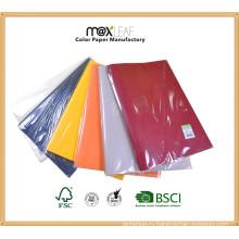 Бумага для упаковки сплошного цвета