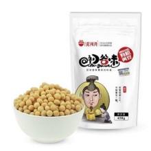 alta calidad no gmo a granel se secó amarillo precio de fábrica de semillas de soja pequeño paquete