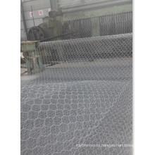 Шестиугольная сетка (заводская)
